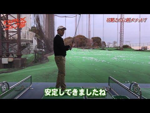 【ヤマハゴルフ】RMXゴルフ部 第12回