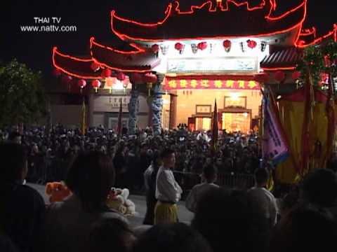 กิจกรรมตรุษจีน 2013 ของคนไทยในอเมริกา
