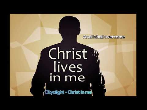 Cityalight - Yet Not I But Through Christ In Me