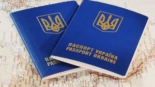 Как получить загранпаспорт в Украине(Как получить загранпаспорт в Украине гражданам России? В каких случаях нужно обменять документ на новый?..., 2015-08-04T11:23:50.000Z)