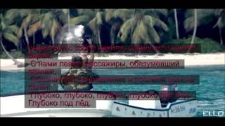 Loboda - Под Лед (КАРАОКЕ)