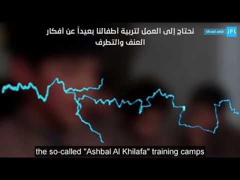 التعليم في مناطق سيطرة تنظيم الدولة بديرالزور