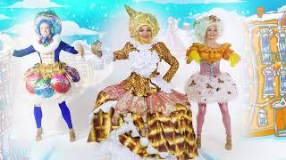 Новогодний шоу-спектакль «Керосиновые сказки»