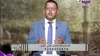 داعية إسلامى يكشف عن السن المناسب لزواج الفتاة .. فيديو