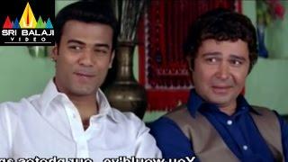 Hyderabad Nawabs Movie Munna Pappu and Haneef Bhai Comedy Scene | Sri Balaji Video