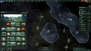 Stellaris Apocalypse 02 - Все ради науки