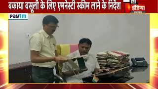 मंत्री Pramod Jain Bhaya ने गौशाला विकास की राशि मंजूर करने के दिए निर्देश