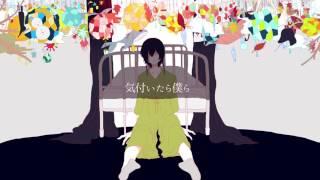 有機酸/ewe「krank」feat.初音ミク MV thumbnail