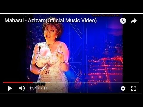 Mahasti - Azizam(Official Music Video)