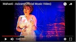 Mahasti - Azizam(Official Music Video)