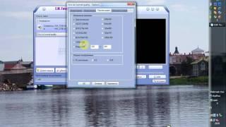 Как конвертировать видео(Легко и просто конвертировать видео в разные форматы. TotalVideo Converter., 2011-03-03T20:32:32.000Z)