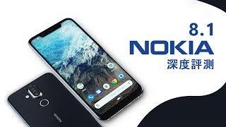「邦尼評測」Nokia 真的回來了?Nokia 8.1開箱評測(androidone , SnapDragon 710 , NOKIA x 蔡司雙鏡頭 , 值不值得買)