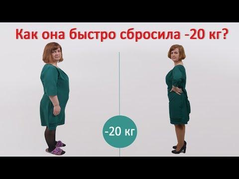 Быстро сбросить вес! Как она похудела? История похудения! #быстросброситьвес #историяпохудения