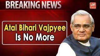 Atal Bihari Vajpyee Is No More | Bhishmah Pitamah of Indian politics | Narendra Modi | YOYO Times
