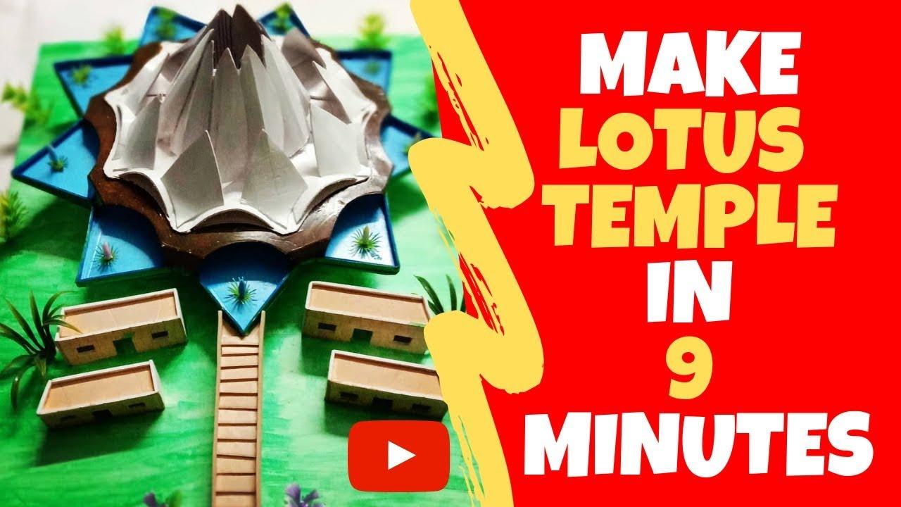 How To Make Model Of Lotus Temple Using Sun Board | Make Lotus Temple In 9  Minutes | Craftgarh | DIY