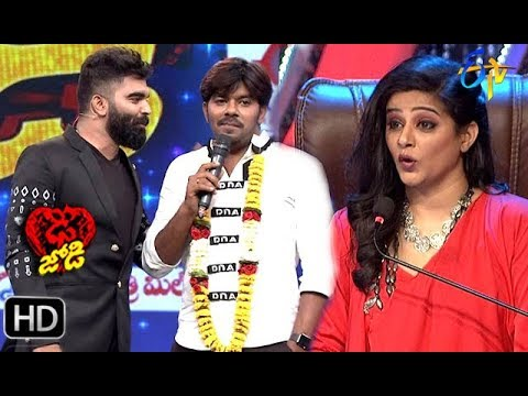 Intro | Dhee Jodi |19th June 2019 | ETV Telugu