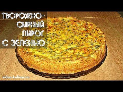 Пироги с сыром, рецепты с фото на : 377