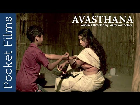 Avasthana - Hindi Short Film - A Mother And Her Son's Journey After Patriarchy