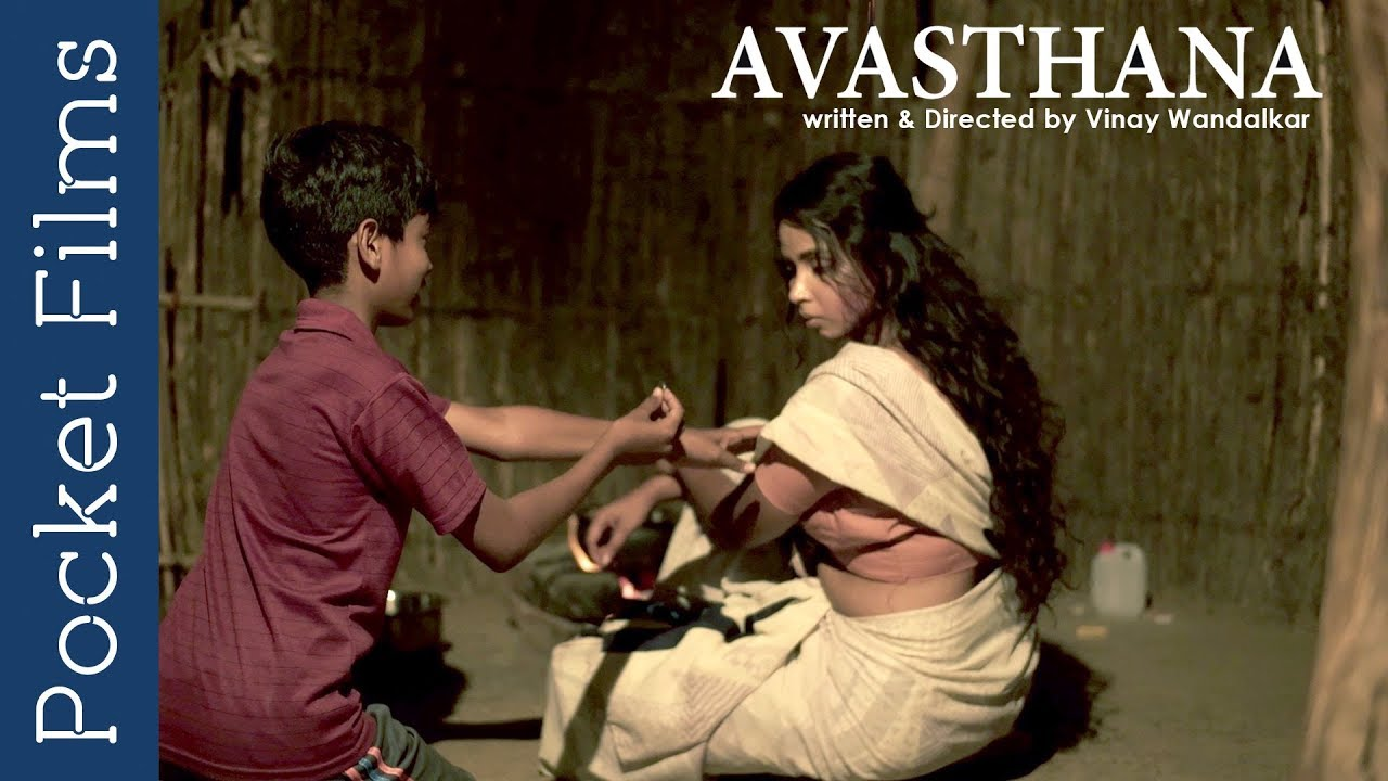 Download Avasthana - Hindi Short Film - A mother and her son's journey after patriarchy