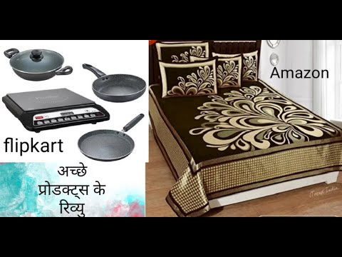 Amazon bedsheet review || online bedsheet shopping || prestige induction cooktop ||unboxing & review