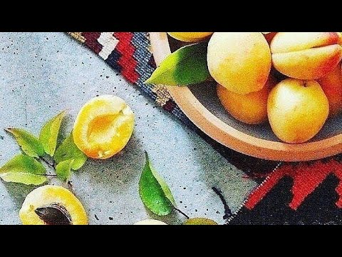 Фуд сити цены на армянские абрикосы