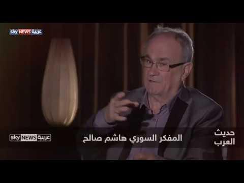 المفكر السوري هاشم صالح ضيف حديث العرب – الجزء الثاني  - نشر قبل 3 ساعة