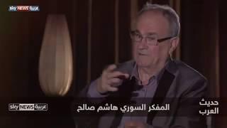 المفكر السوري هاشم صالح ضيف حديث العرب – الجزء الثاني