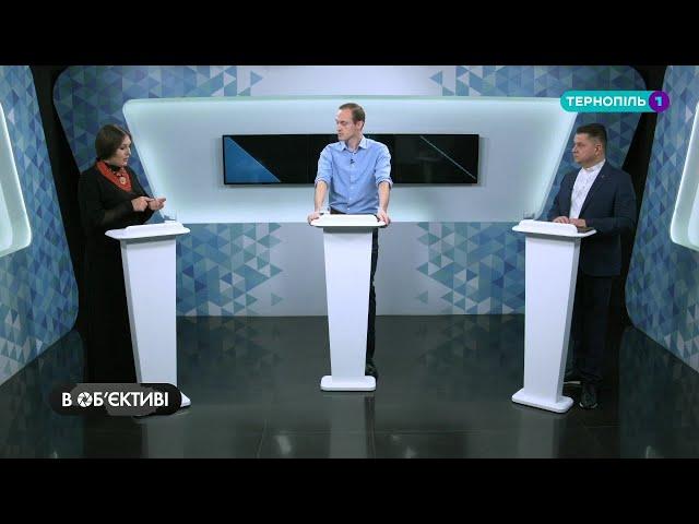 В ОБ'ЄКТИВІ | Софія Федина, Віктор Овчарук | Європейська Солідарність | 13.10.2020