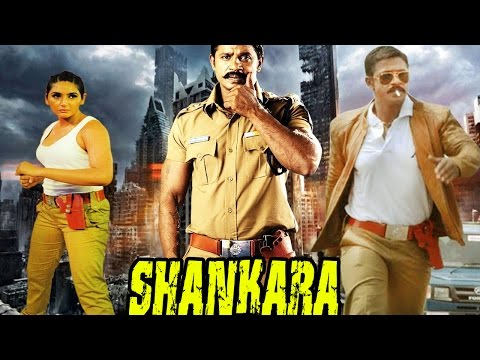 SHANKARA - Dubbed Hindi Movies 2016 Full Movie HD l Vijay, Catherine Tresa ,Ragini Dwivedi.