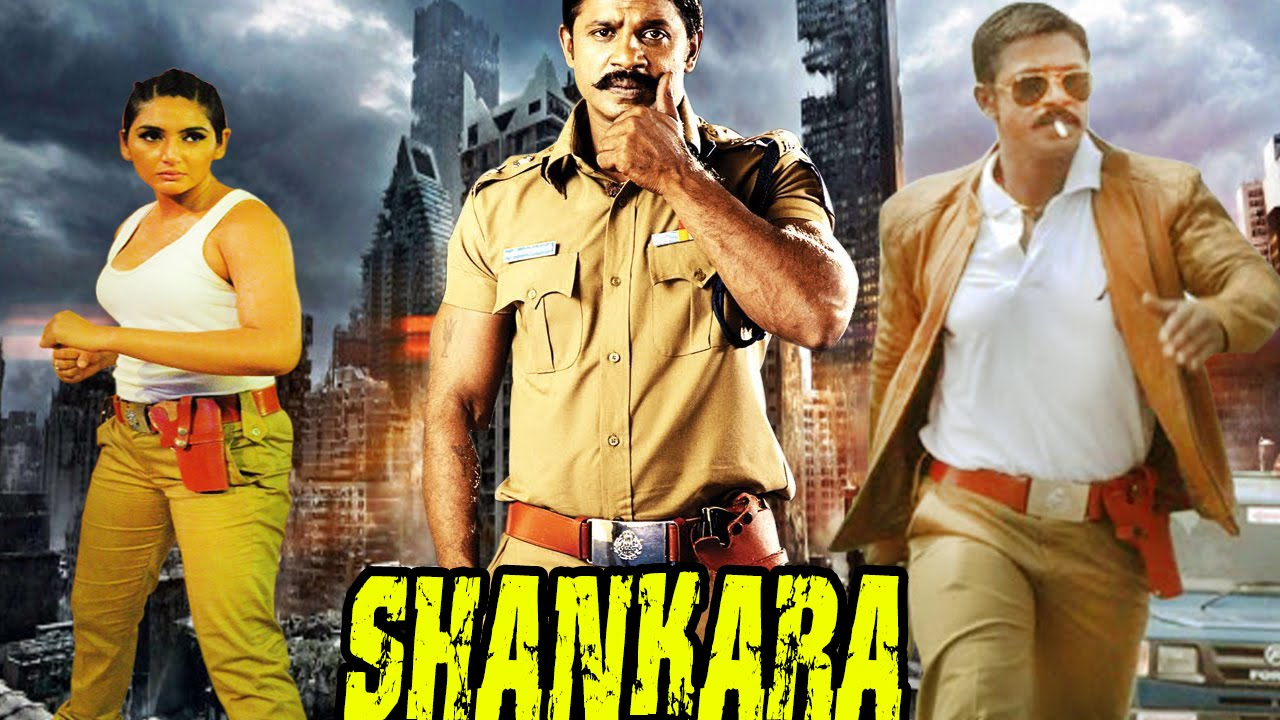 shankara - dubbed hindi movies 2016 full movie hd l vijay, catherine