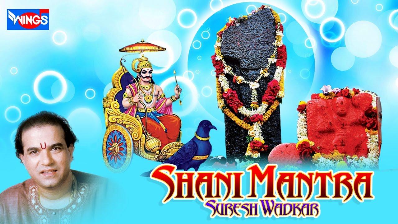 Shani Mantra Lyrics - In Hindi, English with Meaning - How ...