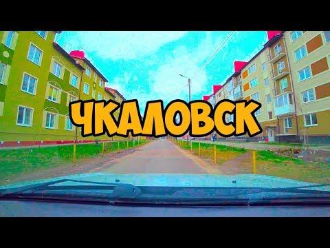 Калининград, поселок Чкаловск, купить квартиру, новостройки, советские и немецкие дома