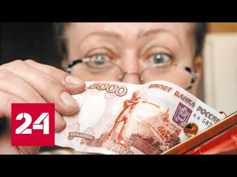 Теперь заживем! Как изменятся зарплаты россиян в 2019 году? 60 минут от 06.02.19