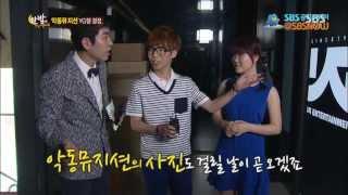 SBS [한밤의TV연예] - YG에 입성한 악동뮤지션