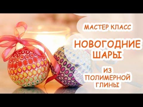 Яблочные шарики