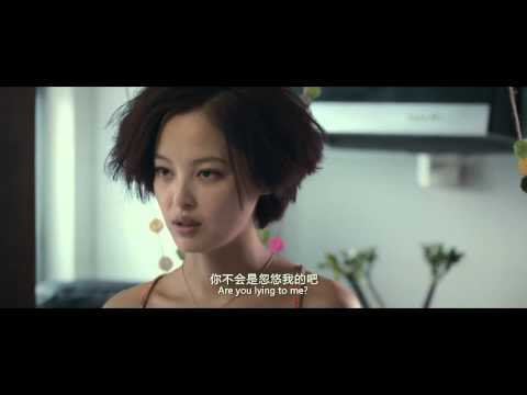 [ChinaMV] Impossible - 不可思异 | Language: Chinese  | Subtitle: English;Chinese