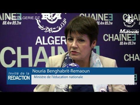 Nouria Benghabrit Rémaoune Ministre de l'éducation nationale