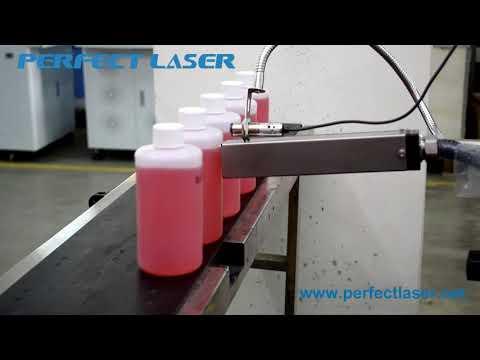 PERFECT LASER Inkjet Printer for Plastic Bottle Working  Video PM 100B