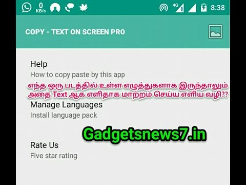 Copy Text On Screen Pro Android Latest Apk