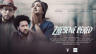ZRESENE BERED Новый короткометражный эритрейский фильм EFREM AFRO || 2021