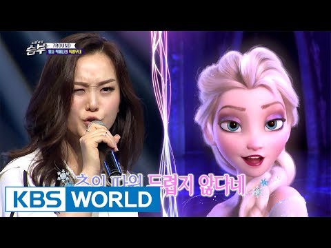 Korean Elsa stands among 25 Elsas from all over the world [Singing Battle / 2017.05.31]