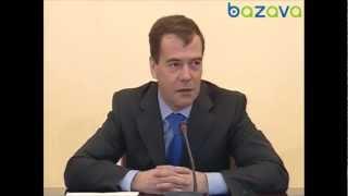 Медведев (МНЕ ПО ХУЙ) .mp4
