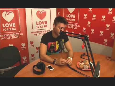 Сергей Лазарев на Love Radio Чебоксары, 22.09.12