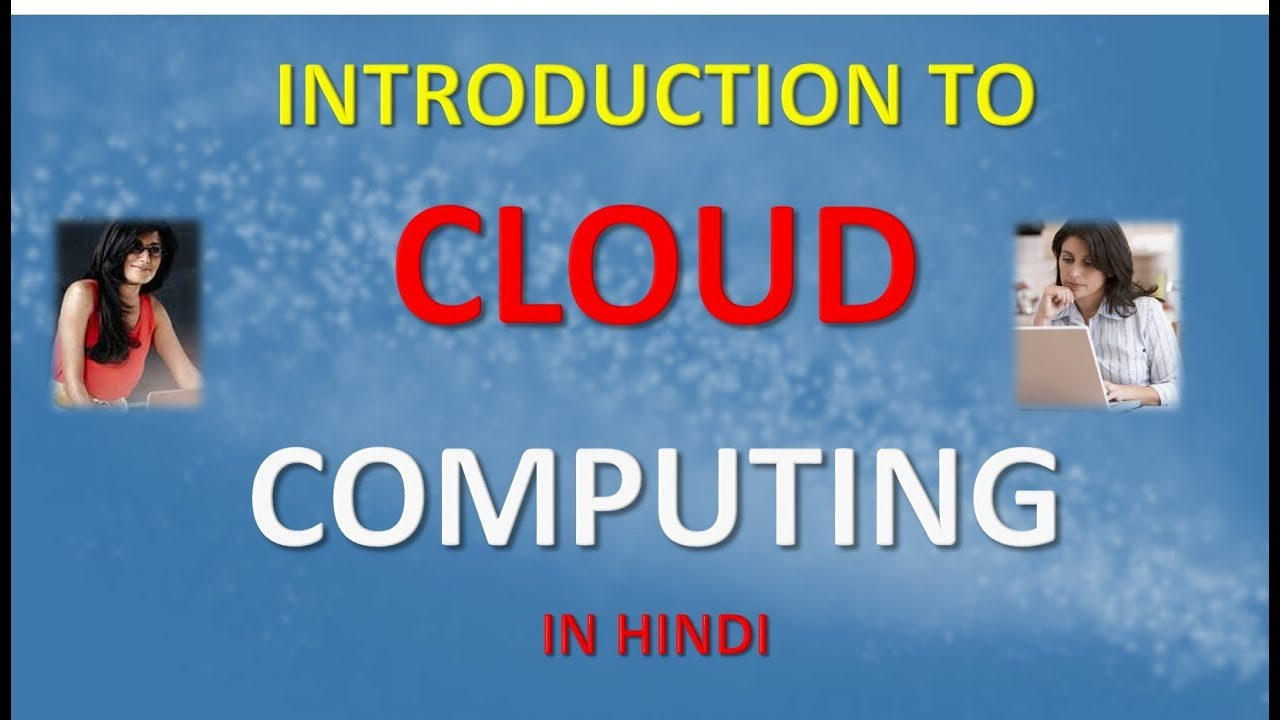 Short essay on importance of computer in hindi   thedruge    web