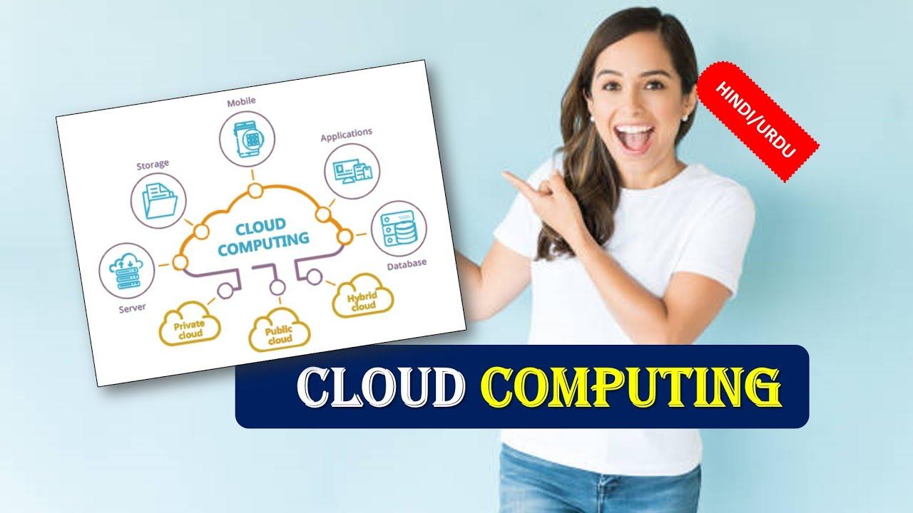 essay on computer in hindi language