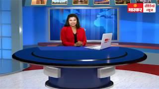 Bhaskar Video News 09 SEP 2019