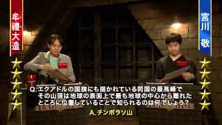 ニコニコチャンネル「QUIZ JAPAN TV」がお届けする完全オリジナルのイン...