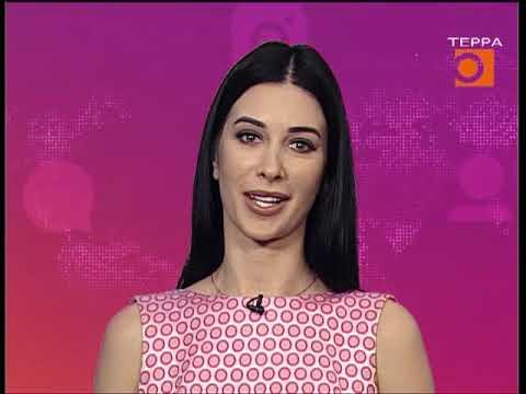 Терраграм. Эфир передачи от 27.11.2018