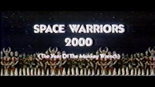 Space Warriors 2000 (1985) - The Infamous Illegitimate Ultraman Movie