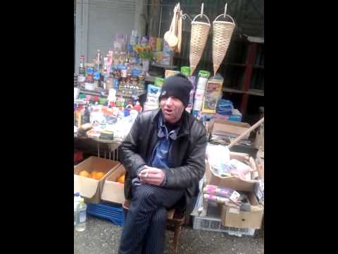 Продажа авто и недвижимости в Абхазии
